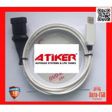 Кабель гбо Atiker для настройки ГБО Atiker интерфейс для настройки Гбо Atiker