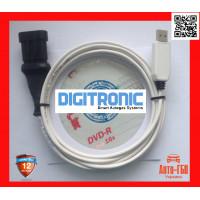 Кабель гбо Digitronic для настройки ГБО Digitronic интерфейс для настройки Гбо Digitronic