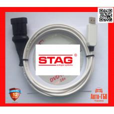 Кабель гбо Stag для настройки ГБО Stag интерфейс для настройки Гбо Stag