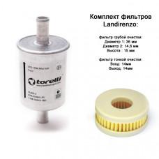 Фильтр Landirenzo тонкой и грубой очистки комплект для гбо 4 го поколения