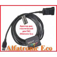 Кабель гбо Alfatronic Eco. Адаптер для ГБО USB (FTDI) Alfatronic Eco