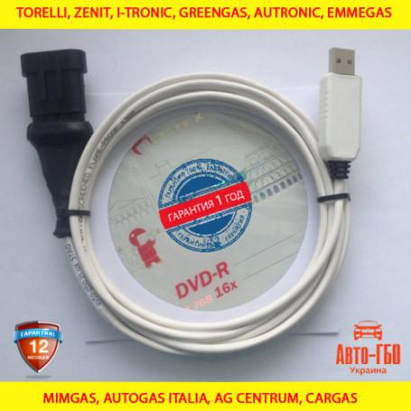 Кабель шнур для настройки ГБО Zenit, Torelli  интерфейс для настройки Гбо Zenit и Torelli  а также для всех остальных установок 4-го поколения.