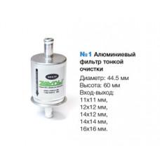 фильтр тонкой очистки Emmegas, Torelli, Zavoli, King 12x12 мм №1