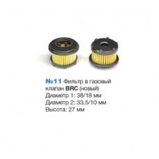 Фильтр в газовый клапан BRC (новый) №11