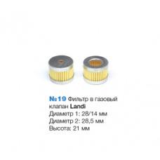 Фильтр в газовый клапан Landi №19