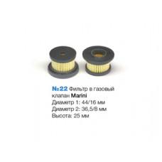 Фильтр в газовый клапан Marini №22