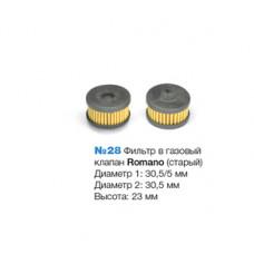 Фильтр в газовый клапан Romano (старый) № 28