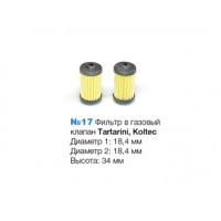 Фильтр в газовый клапан Tartarini, Koltec №17